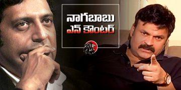 Mega Brother Naga Babu Counters Prakash Raj
