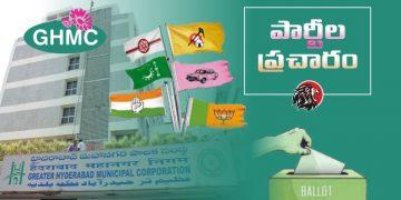 GHMC Election Campaign