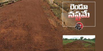 Tidko Housing Issue Nellore District