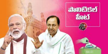 CM KCR PM Modi GHMC Elections