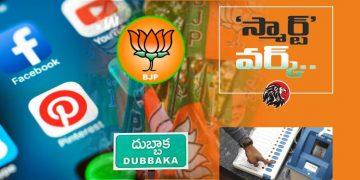 BJP SMART Work Social Media