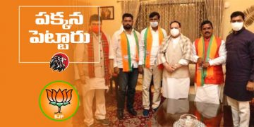 Swamy Goud Joins BJP
