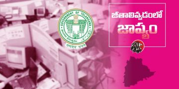 Telangana Government Delay in Salary Payments
