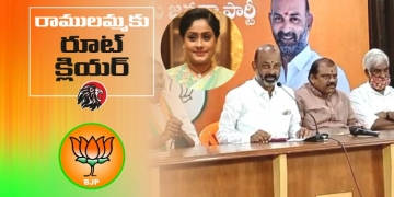 Vijayashanti Entry into BJP