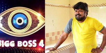 Amma Rajasekhar Bigg Boss Telugu Season 4