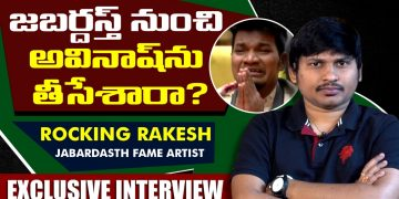 rocking rakesh exclusive interview