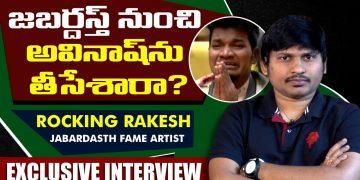 rocking rakesh exclusive interview