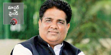 BJP BHupender Yadav