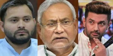 Tejashwi Yadav, Nitish Kumar Chirag Paaswan