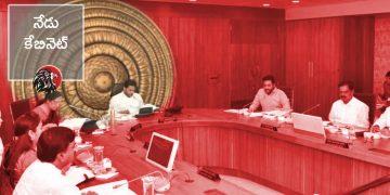AP Cabinet Meeting