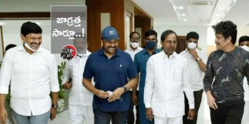 CM KCR with Chiranjeevi and Nagarjuna