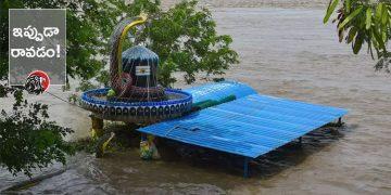 Andhra Pradesh Floods