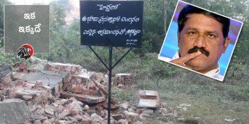 Ganta Srinivasa Rao Lands