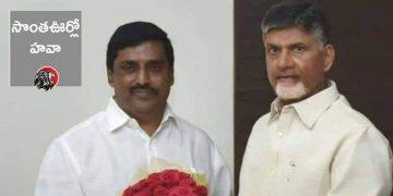Nallari Kishore Kumar Reddy & Chandra Babu Naidu