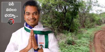 Mylavaram MLA Krishna Prasad