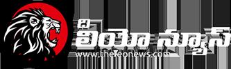 The Leo News | Telugu News