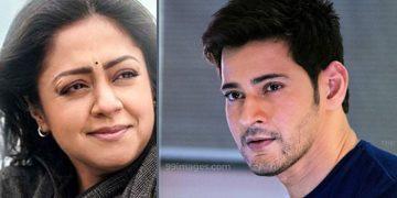 Jyothika & Mahesh Babu