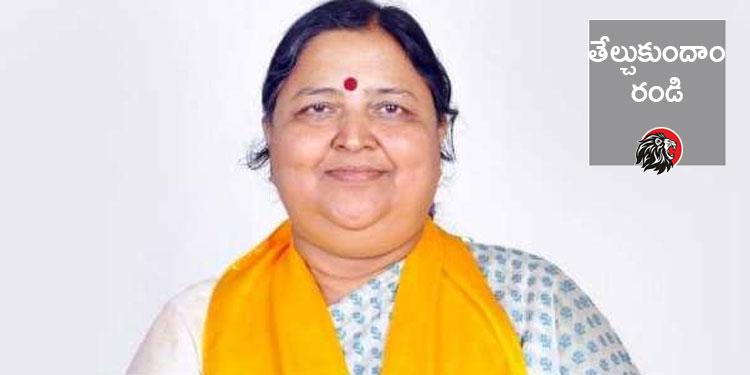 TDP Panabaka Lakshmi