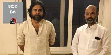 Pawan Kalyan & Bandi Sanjay