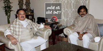 JP Nadda and Pawan Kalyan