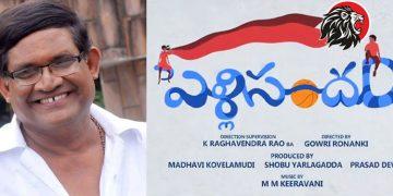 Tanikella Bharani Pelli Sandadi Movie