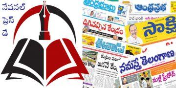 National Press Day November 16th