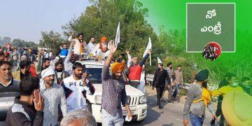 Punjab Farmers Agitations