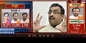 Ram Madhav Dubbaka Bypoll Election Result