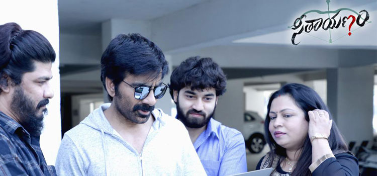 Raviteja Launches Seethayanam Teaser
