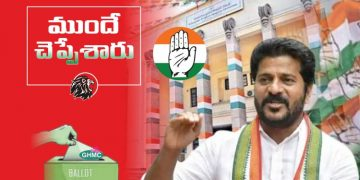 Telangana Congress President Revanth Reddy