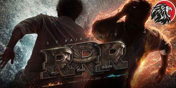 RRR movie Poster HD