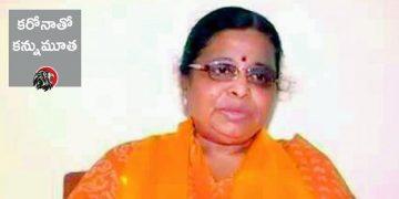 TDP Leader Satya Prabha