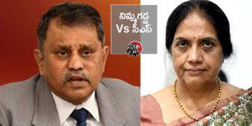 Nimmagadda Ramesh Kumar Versus Neelam Sahni