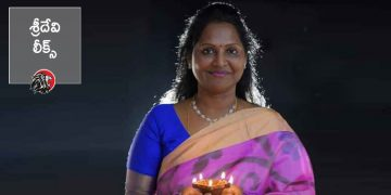 YSRCP MLA Undavalli Sridevi