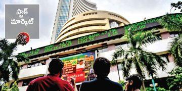 Stock Markets India