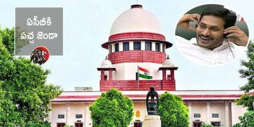 Supreme court of India Stay HC Gag Order