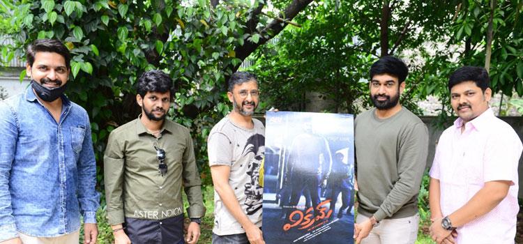 Vikram Movie First Look