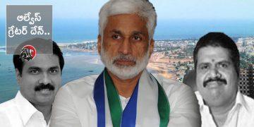 Kurasala Kannababu Vijaysai Reddy Muttamsetti srinivasa rao