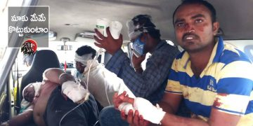Group Clashes YSRCP Guntur