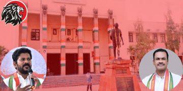 Revanth Reddy, Komati Venkat Reddy, TPCC Cheif