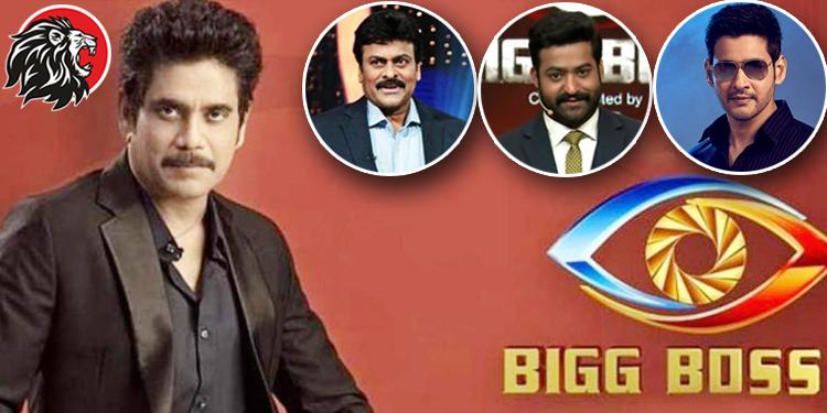 bigg boss special guest