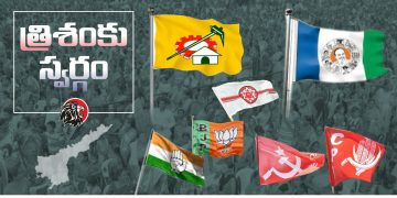 Political Parties of AP