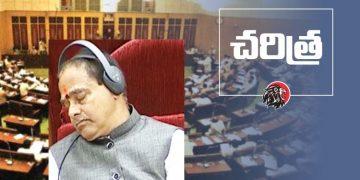 AP Assembly Speaker Thammineni Seetharam