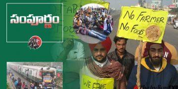 Farmers Protest Bharat Bandh