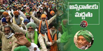 vadde sobhanadreeswara rao supports delhi farmers