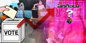GHMC Elections Voting