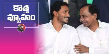 KCR loss in dabbaka and welcomes YCP Jagan