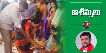 Botsa Satyanarayana Attends Kimidi Nagarjuna Marriage