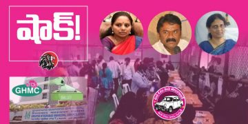 TRS Ministers GHMC Elections