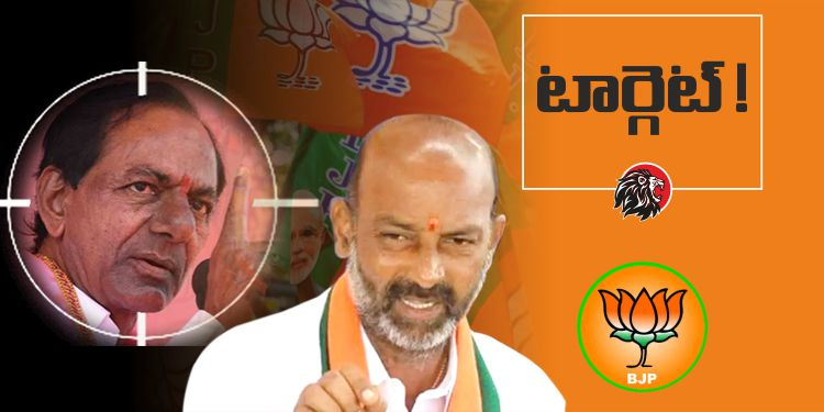 BJP counter TRS
